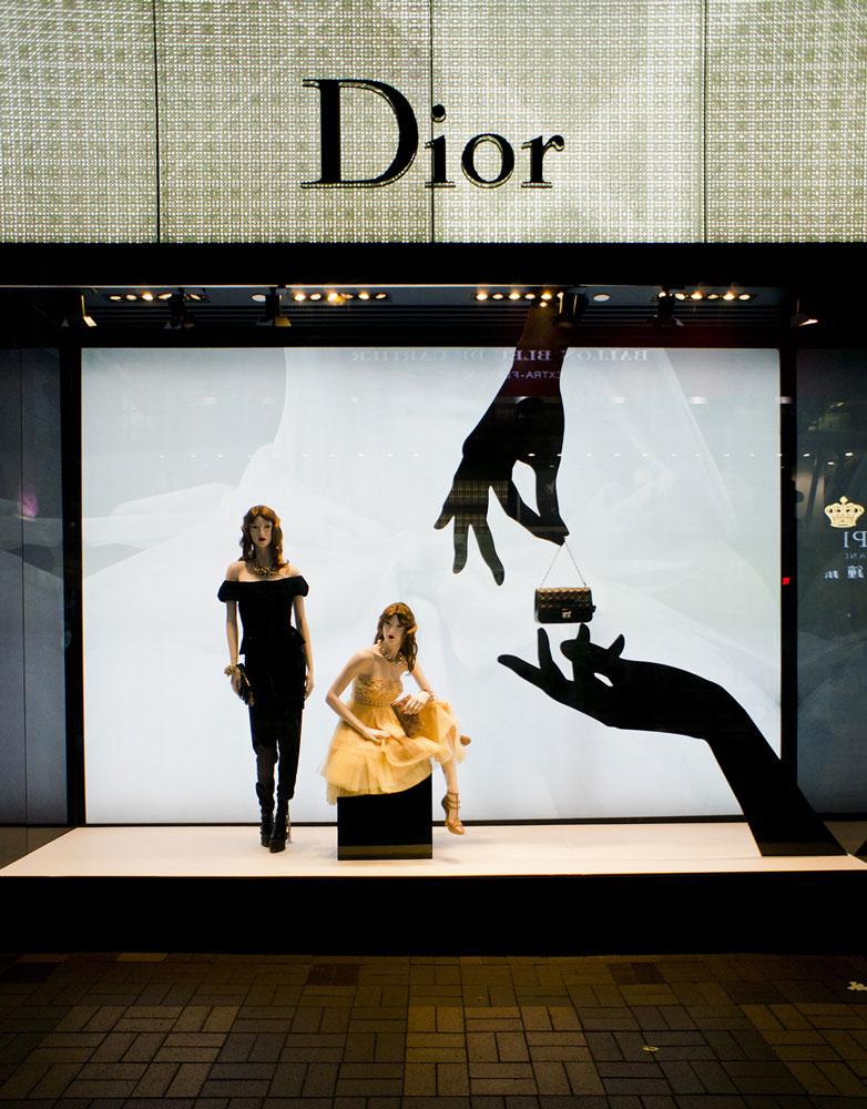 Vitrine - Dior